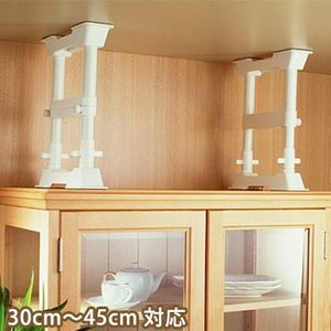 耐震 突っ張り棒 家具転倒防止伸縮棒SP-30W 2本組 30〜45cm用 アイリスオーヤマ bousai