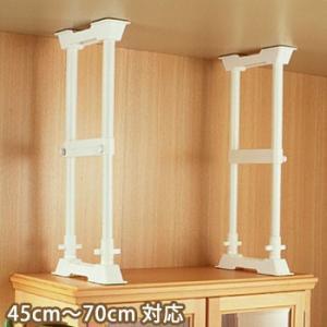 耐震 突っ張り棒 家具転倒防止伸縮棒SP-45W 2本組 45〜70cm用 アイリスオーヤマ