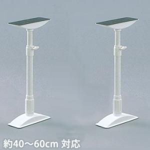 耐震 突っ張り棒 家具転倒防止伸縮棒M ホワイト 約40〜60cm対応 KTB-40アイリスオーヤマ bousai