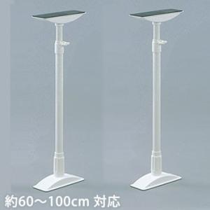 耐震 突っ張り棒 家具転倒防止伸縮棒L ホワイト 約60〜100cm対応 KTB-60アイリスオーヤマ bousai