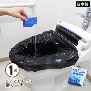 非常用トイレ どこでもトイレ『便リーナ』1回分セット(ベンリ...