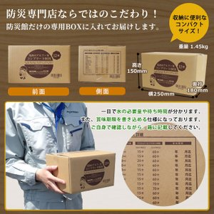 非常食 防災食 アルファ米12種セット(12食分)  尾西食品 コンプリートBOX  送料無料|bousai|13