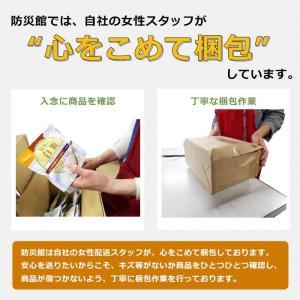 非常食 防災食 アルファ米12種セット(12食分)  尾西食品 コンプリートBOX  送料無料|bousai|14
