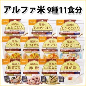 非常食7日分セット 7DAYSコンパクト 防災士監修 17種21食 送料無料 |bousai|02
