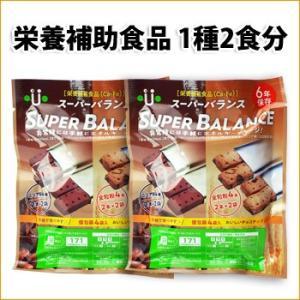非常食7日分セット 7DAYSコンパクト 防災士監修 17種21食 送料無料 |bousai|05
