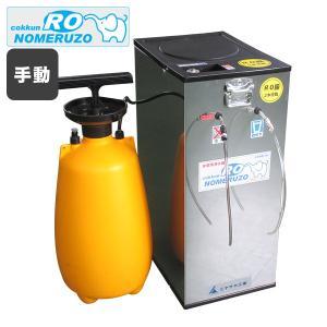 非常用浄水器 コッくん 飲めるゾウ RO 12L MJRO-02 逆浸透膜 活性炭 据え置き 自治体の商品画像|ナビ
