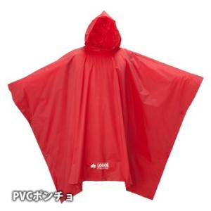 LOGOS PVCポンチョ(ブルー)No:85000815(雨具 レインウェア レインウエア)|bousai