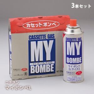 マイボンベL 3本パック(カセットガス ガスボン...の商品画像