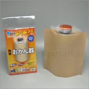 携帯おかん器(発熱剤 モーリアンヒートパック お燗 おかんき お湯)[M便 1/8]|bousai