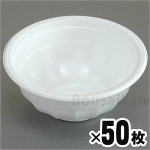 積水化成品の発泡スチロールどんぶり 50枚セット(丼ぶり 食器 使い捨て) bousai