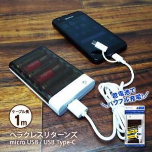 単3形アルカリ乾電池6本で充電するスマートフォン用携帯充電器。 最初から単3形アルカリ乾電池6本とU...
