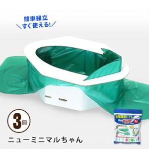 【※こちらの商品はネコポス発送できません】 蓄尿袋が最初から取り付けてあるので組立後、すぐに使用する...