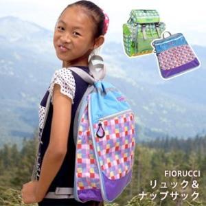 在庫一掃セール!特別価格! フィオルッチ2点セット「こども用リュック グリーン」&「ナップサック ピンク」(Fiorucci ザック バッグ 大容量 大きめ)|bousai
