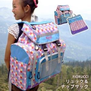 在庫一掃セール!特別価格! フィオルッチ2点セット「こども用リュック ピンク」&「ナップサック ピンク」(Fiorucci ザック バッグ 大容量 大きめ)|bousai