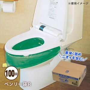 簡易トイレ ベンリー袋R100回分セットA RBI-100A(トイレ 便袋 非常用 防災グッズ)