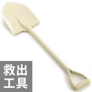 材質:スチール 原産国:中国 サイズ:長さ約1000mm×幅240mm パイプの長さ:約Φ40mm ...