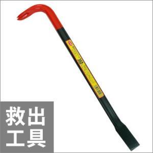 バクマ 曲がりにくいバール(災害時救助工具 救助工具 緊急ツール 災害 捜索 まがりにくい)|bousai