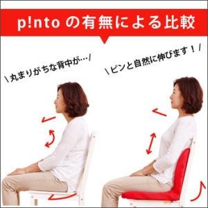 姿勢矯正クッション椅子 p!nto(ピント)(姿勢矯正 椅子 クッション 椅子に置く 姿勢改善 pinto) bousai 03