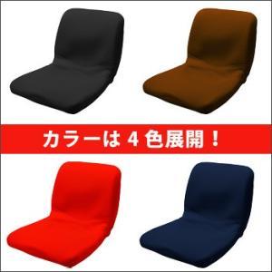 姿勢矯正クッション椅子 p!nto(ピント)(姿勢矯正 椅子 クッション 椅子に置く 姿勢改善 pinto) bousai 04