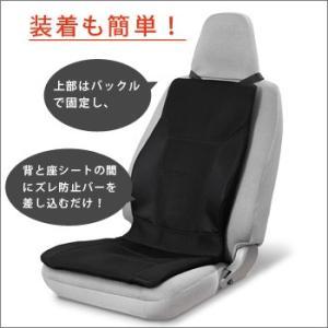 姿勢改善 クッション p!nto driver( ピントドライバー 姿勢矯正 ピント クッション 椅子に置く 姿勢改善 pinto)|bousai|03