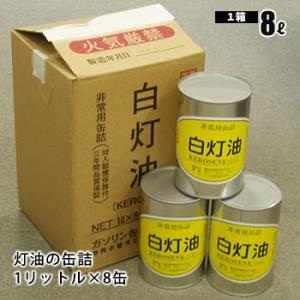 誠に申し訳ございませんが、沖縄県への配送の場合は、 メーカー直送と限らせていただきます為、 代金引換...