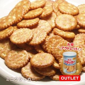 アウトレット ブルボン 缶入りミニクラッカー【...の関連商品9