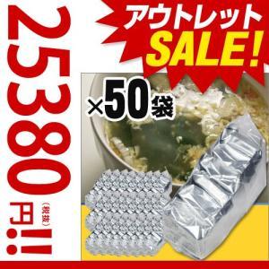【アウトレット賞味期限2019年2月迄】非常食 保存食 即席卵(たまご・タマゴ・玉子)スープ6食入[×50袋セット]|bousai