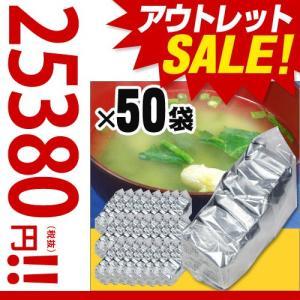 【アウトレット賞味期限2019年2月迄】非常食 保存食 即席味噌汁×6食パック(みそ汁)[×50袋セット]|bousai