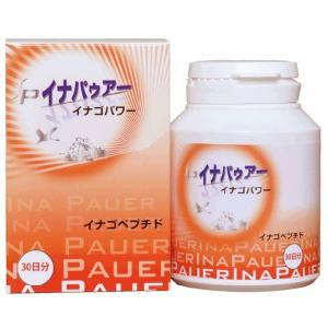 イナパゥアー 120粒入/30日分 イナゴペプチド サプリメント(栄養補助食品 健康食品 イナゴパワー) bousaikeikaku