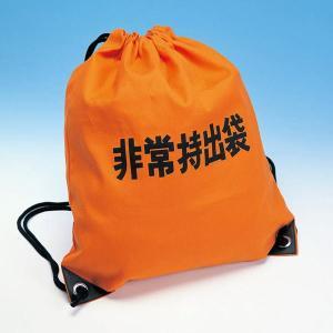 非常持出袋A オレンジ(防災グッズ 防災袋 非常用持ち出し用品)|bousaikeikaku
