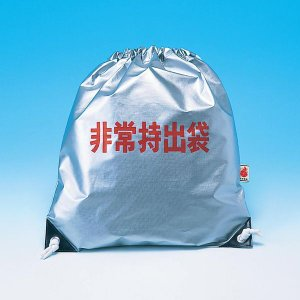 非常持出袋AS(防災グッズ 防災用品 非常用持ち出し用品)|bousaikeikaku