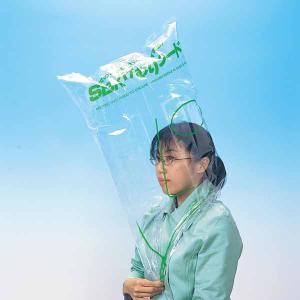 SBKけむりフード(防災用品 火災対策 避難用品)|bousaikeikaku