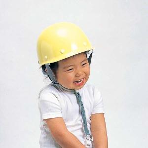 防災キッズメット(防災用品/保護用品/ヘルメット)|bousaikeikaku
