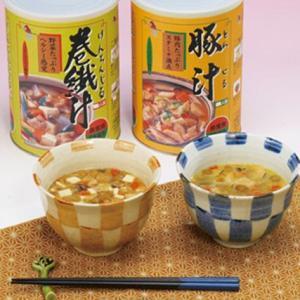 (防災用品 非常食 備蓄保存食)保存用けんちん汁・とん汁|bousaikeikaku