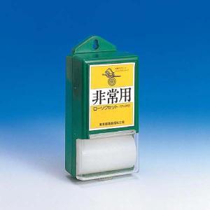 (防災 災害) (ろうそく キャンドル) 非常用ローソクセット(防災グッズ 停電対策)|bousaikeikaku