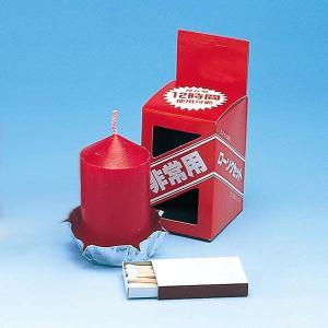 防災グッズ 停電対策 非常用ローソク 1本|bousaikeikaku