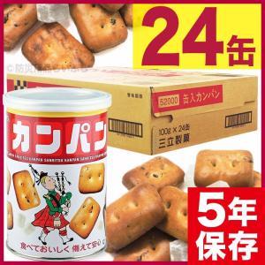 非常食 サンリツ 缶入りカンパン(100g) 2...の商品画像