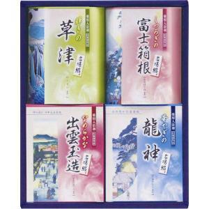 (バスグッズ 入浴剤) 名湯綴 薬用入浴剤ギフトセット TML-10 bousaikeikaku