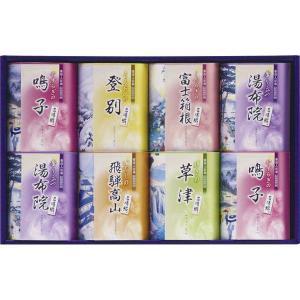 (バスグッズ 入浴剤) 名湯綴 薬用入浴剤ギフトセット TML-15 bousaikeikaku
