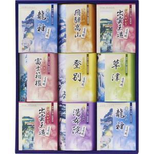 (バスグッズ 入浴剤) 名湯綴 薬用入浴剤ギフトセット TML-20 bousaikeikaku