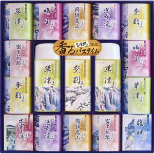 (バスグッズ 入浴剤) 名湯綴 薬用入浴剤ギフトセット TML-50 bousaikeikaku