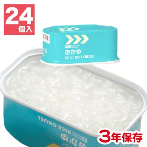 レスキューフーズ おかゆ 24缶入(非常食 保存食)|bousaikeikaku