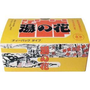 天然湯の花 (徳用) HT-20 bousaikeikaku