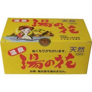 天然湯の花 (徳用)  HF-25(入浴剤) bousaikeikaku