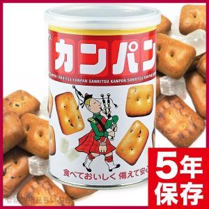 非常食 カンパン サンリツ 缶入り(100g)(...の商品画像
