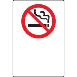 JIS規格安全標識ステッカー 禁煙マーク無地 ユニット 803-062|bousaikeikaku