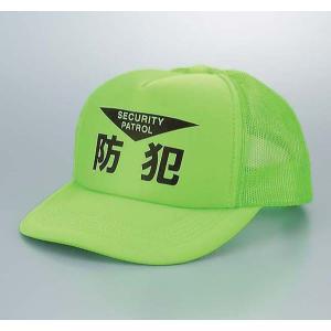防犯反射帽子 ユニット 873-99|bousaikeikaku