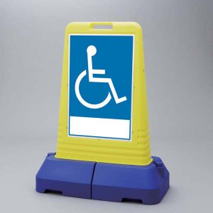 サインキューブトール 車椅子マーク 片面 ユニット 865-461|bousaikeikaku