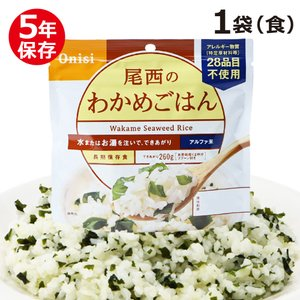 非常食 アルファ米 尾西食品 スタンドパック わかめごはん (非常食 保存食 5年保存 尾西食品)|bousaikeikaku