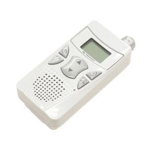 ラジオ付特定小省電力トランシーバー TCV-01 ホワイト(防災用品 防災グッズ)|bousaikeikaku